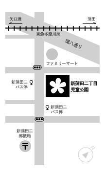 新蒲田二丁目児童公園の地図